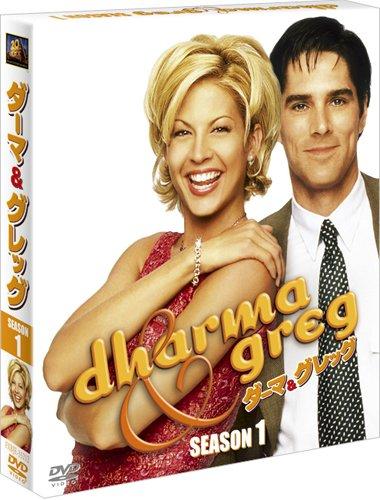 Dharma & Greg Season1 Seasons [DVD-AUDIO]