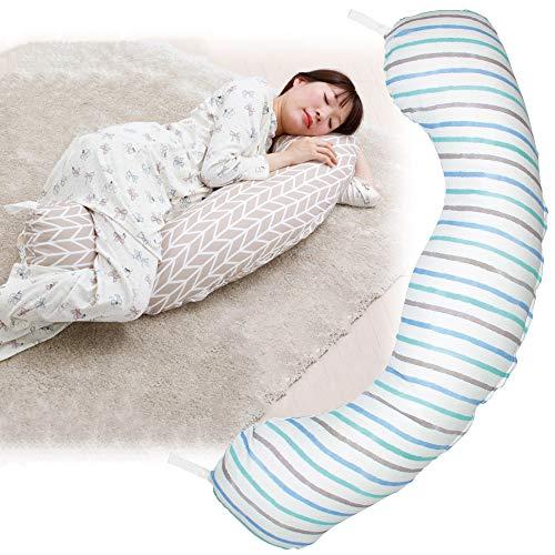 たまひよSHOP 抱き枕 妊婦 丸洗い 【透湿防水】 妊娠~授乳用抱き枕 水彩ボーダー (カバー付き)