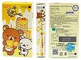 1 packs of OKAMOTO x RILAKKUMA Condom, Honey Flavour