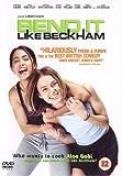 Bend It Like Beckham [Reino Unido] [DVD]