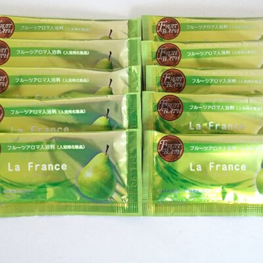 ダイジェスト支援する直感フルーツアロマ入浴剤 ラ?フランスの香り 10包セット