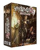 ソード・ワールド2.5 RPGスタートセット 星をつかむ迷宮