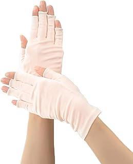 Silk 100% シルク 手袋 指先カット タイプ 薄手 オールシーズンOK 外出時の 紫外線 UV 対策 スマホ PC 操作 や ICカード 取り出しもらくらく! 手首 ゆったり おやすみ フィンガーレス スキンケア ハンドケア グローブ...