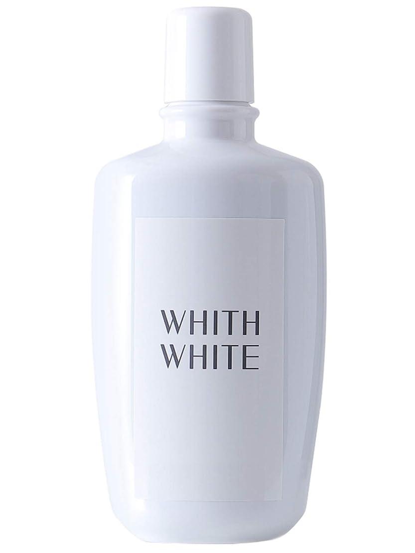不良品蚊サッカー[医薬部外品] ホワイトニング マウスウォッシュ フィス ホワイト 低刺激タイプ 300ml