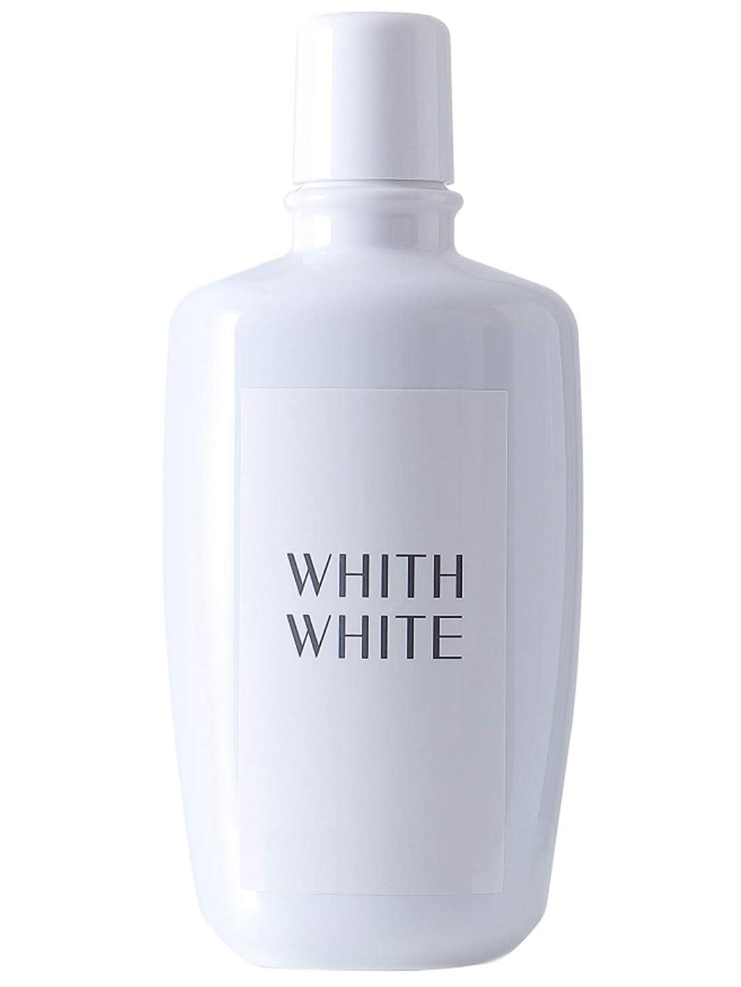 批判する乳白色カフェテリア[医薬部外品] ホワイトニング マウスウォッシュ フィス ホワイト 低刺激タイプ 300ml