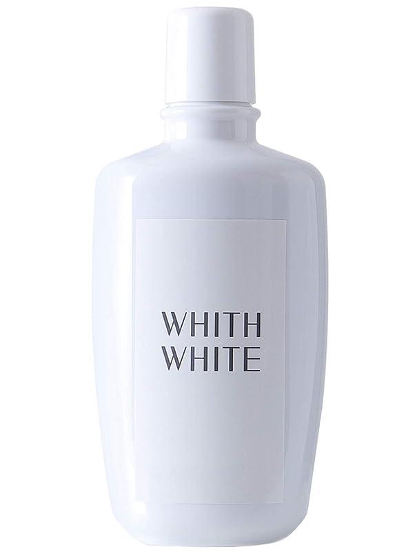 不快隣接する政治家[医薬部外品] ホワイトニング マウスウォッシュ フィス ホワイト 低刺激タイプ 300ml