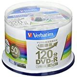 【Amazon.co.jp限定】 バーベイタムジャパン(Verbatim Japan) 1回録画用 DVD-R CPRM 120分 250枚(50枚x5パック) ホワイト 片面1層 1-16倍速 VHR12JP50V4