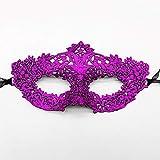 jinda Máscara De Encaje Grueso Gafas De Máscara De Fiesta De Halloween púrpura