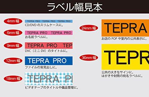 『キングジム テープカートリッジ テプラPRO 9mm SC9P ピンク』の3枚目の画像