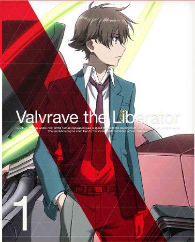 革命機ヴァルヴレイヴ 1(完全生産限定版) [DVD]