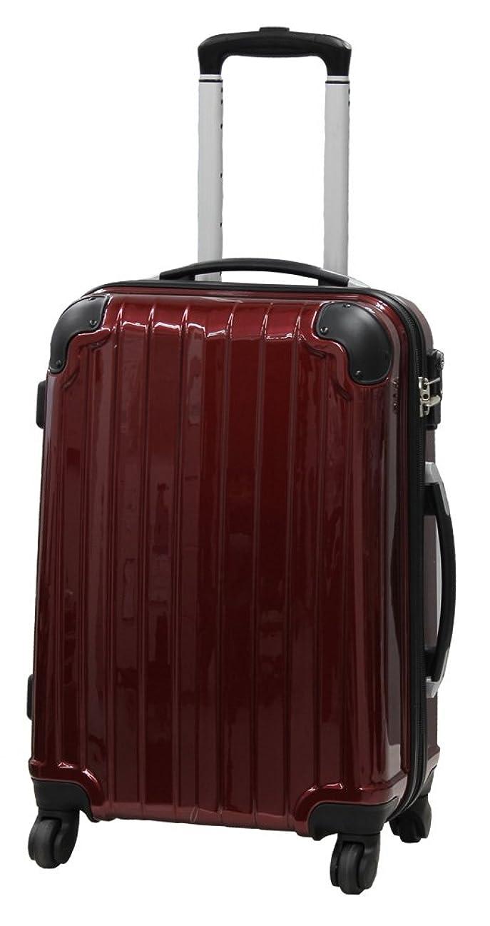 不忠冒険家割り当てます[ビバーシェ] スーツケース 機内持込可 41L 60cm 3.5kg HC-S