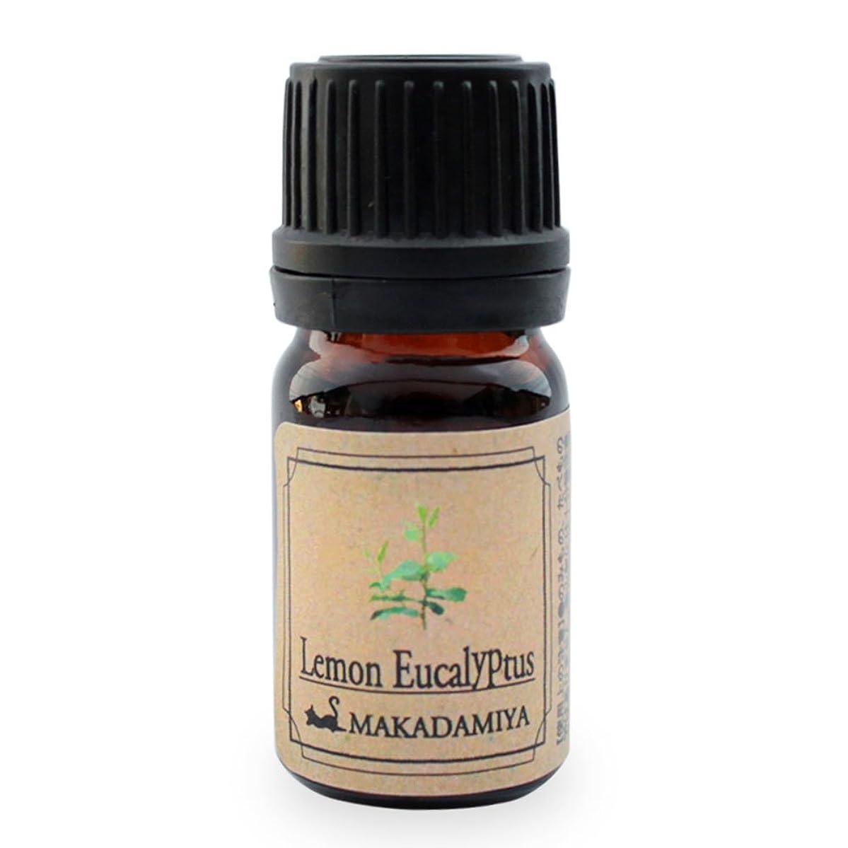 魚フラグラントアルファベットレモンユーカリ5ml 天然100%植物性 エッセンシャルオイル(精油) アロマオイル アロママッサージ aroma Eucalyptus Citriodora