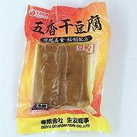 五香干豆腐 燻製干豆腐 味付け大豆加工品 おかず 賞味期限約30日間 冷蔵・冷凍