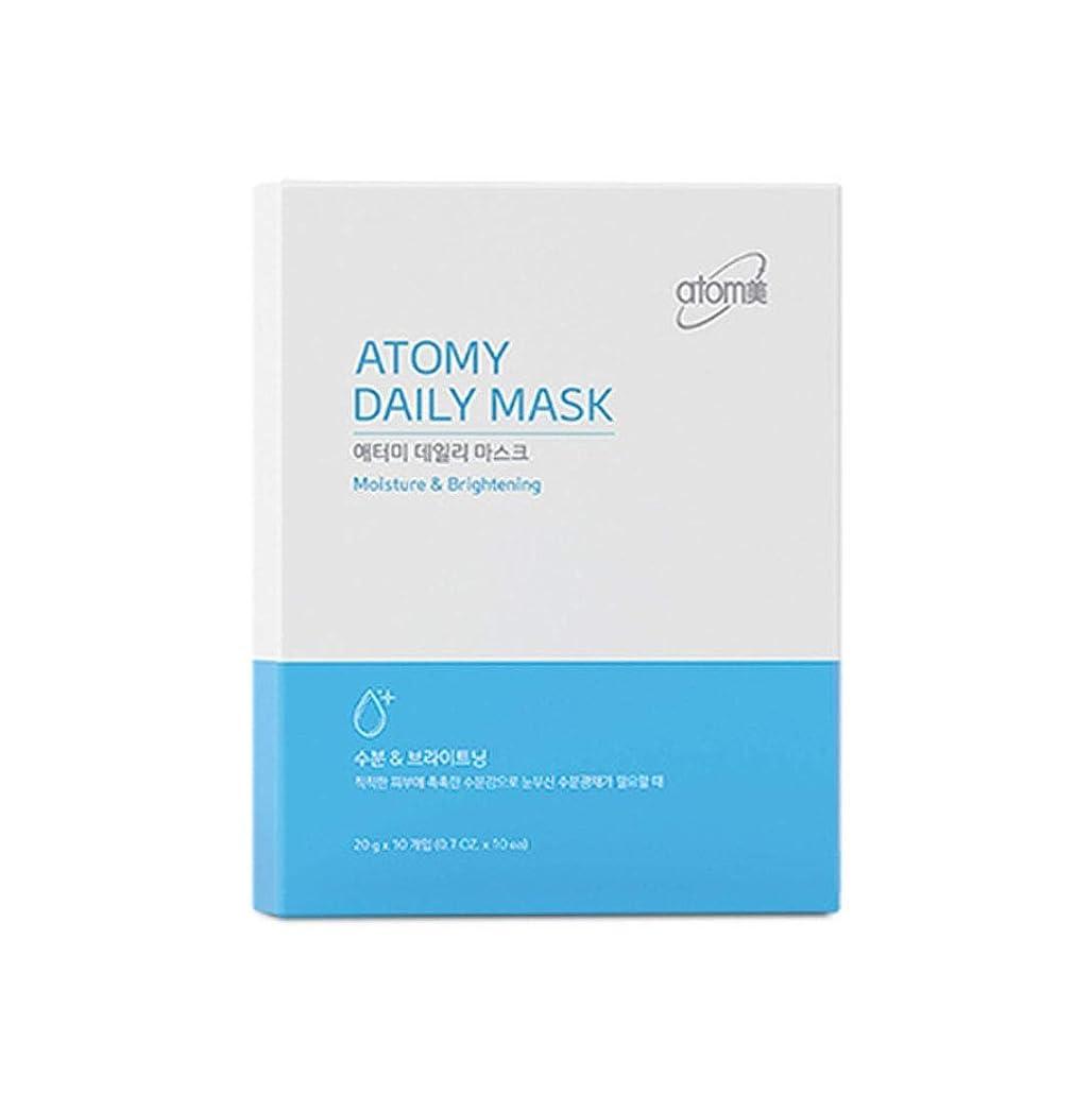 ブラシトランクまろやかな[NEW] Atomy Daily Mask Sheet 10 Pack- Moisture & Brightening アトミ 自然由来の成分と4つの特許成分マスクパック(並行輸入品)