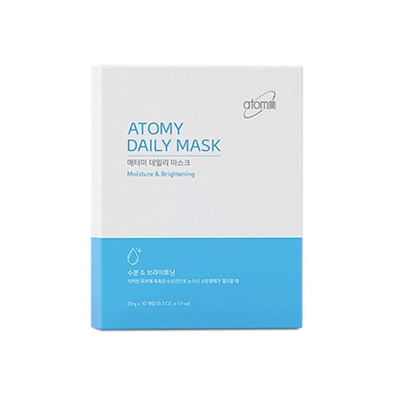 ヒントドレス放つ[NEW] Atomy Daily Mask Sheet 10 Pack- Moisture & Brightening アトミ 自然由来の成分と4つの特許成分マスクパック(並行輸入品)