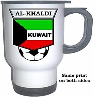 Nawaf Al-Khaldi (Kuwait) Soccer White Stainless Steel Mug