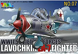 WWII Soviet Air Forces Lavochkin LA-7 Fighter Cute Plane Kit Series No. 07