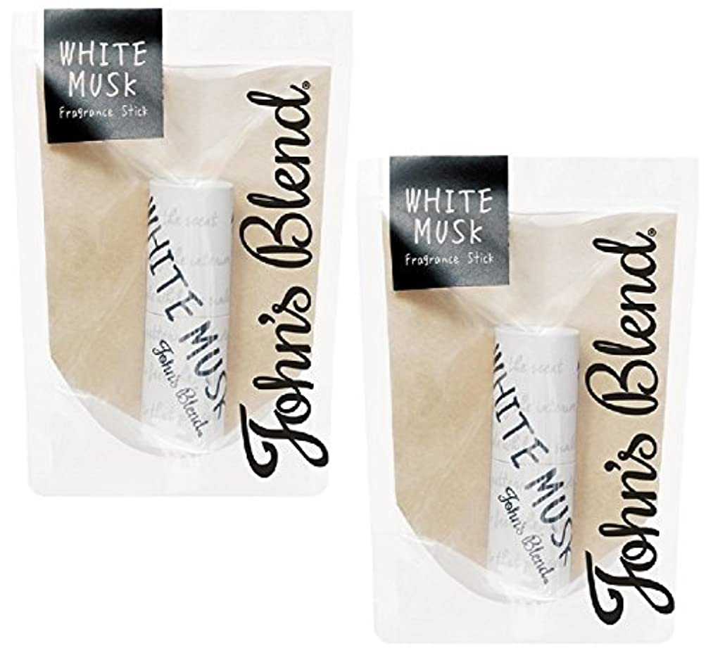 表示微生物商人【2個セット】Johns Blend 練り香水 フレグランス スティック ホワイトムスク の香り OZ-JOD-3-1