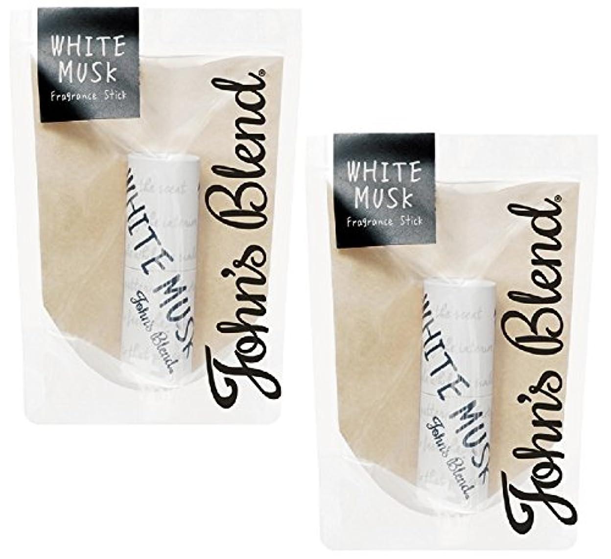 コンピューターまとめる浜辺【2個セット】Johns Blend 練り香水 フレグランス スティック ホワイトムスク の香り OZ-JOD-3-1