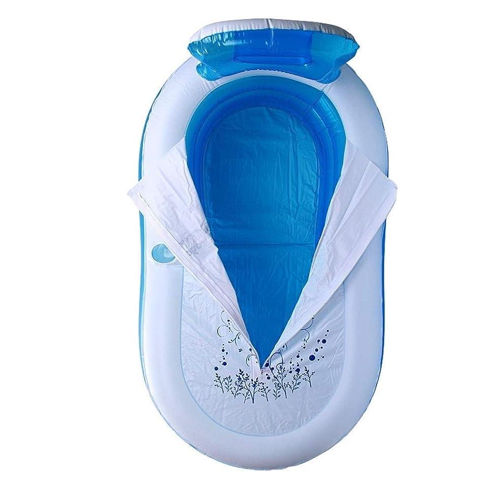 消すサーカス適性ZQY バースバスタブ入浴バレル横たわる家庭肥厚インフレータブル折りたたみシングルバスタブアダルトバスフルボディ (Color : Blue, Size : M)