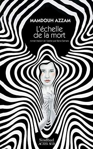 L Echelle De La Mort French Edition Ebook Azzam Mamdouh Samara Rania Amazon De Kindle Shop