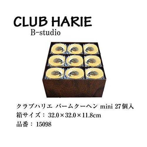 【紙袋付】クラブハリエ バウムクーヘン mini 27個入 たねや 品番15098