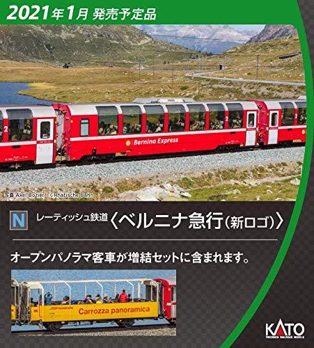 KATO Nゲージ レーティッシュ鉄道 ベルニナ急行 新ロゴ 基本セット (3両) 10-1655 鉄道模型 電車
