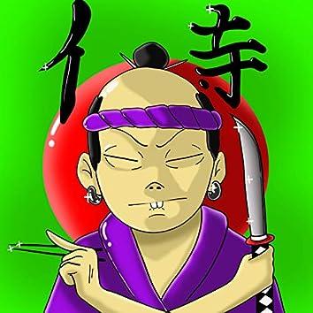 Samurai Pistoler