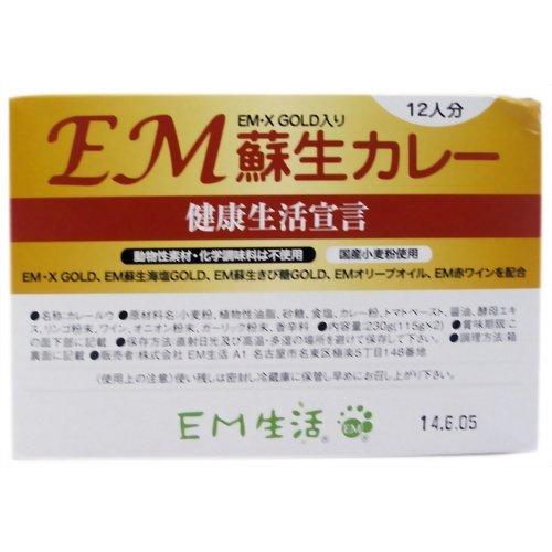 EM生活 EM蘇生カレー 115g×2個