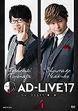 「AD-LIVE2017」第4巻(豊永利行×森久保祥太郎)(初回仕様限定版) [DVD]