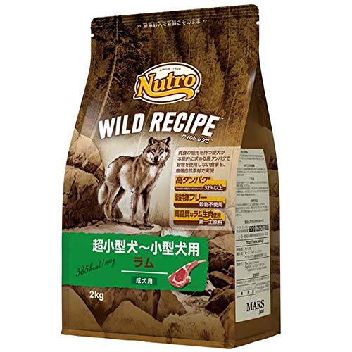 Nutro(ニュートロ)『WILD RECIPE(ワイルドレシピ)超小型犬~小型犬用 ラム 成犬用』