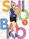 SHIROBAKO Vol.1 プレミアム BOX (初回仕様版) [Blu-ray]