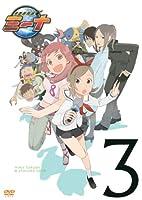 月面兎兵器ミーナ 3 [DVD]