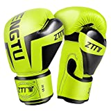ZTTYボクシンググローブ PUレザー パンチンググローブ 通気性 キックボクシング トレーニンググローブ 格闘技グローブ サンドバッグ 空手 ミット 男女兼用 子供 (柠檬黄, 10oz)