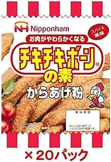 【まとめ買いでお得】日本ハム チキチキボーンの素 100g×20パック