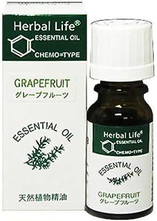 生活の木 Herbal Life グレープフルーツ 10ml