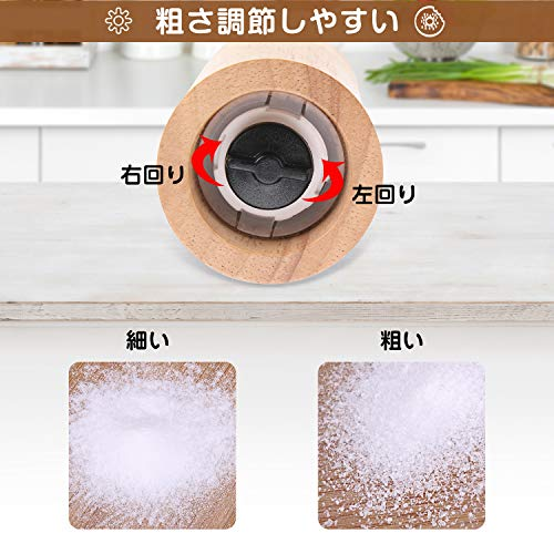 Joyoldelfペッパーミル2本セット手動オーク材製胡椒花椒岩塩ソルトスパイス用ステンレス粗さ調節可能トレイ付き清潔プラシ日本語説明書付き