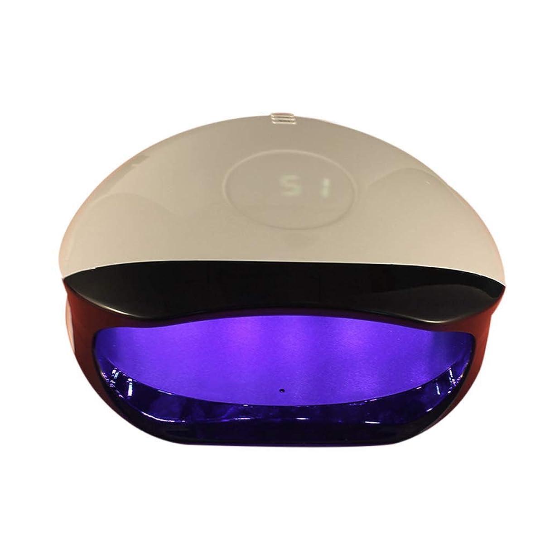 リー文化ショットYalztc-zyq16 ゲルネイルポリッシュ、硬化ランプ用スマートセンサー付き56W UV LEDネイルランプドライヤー.