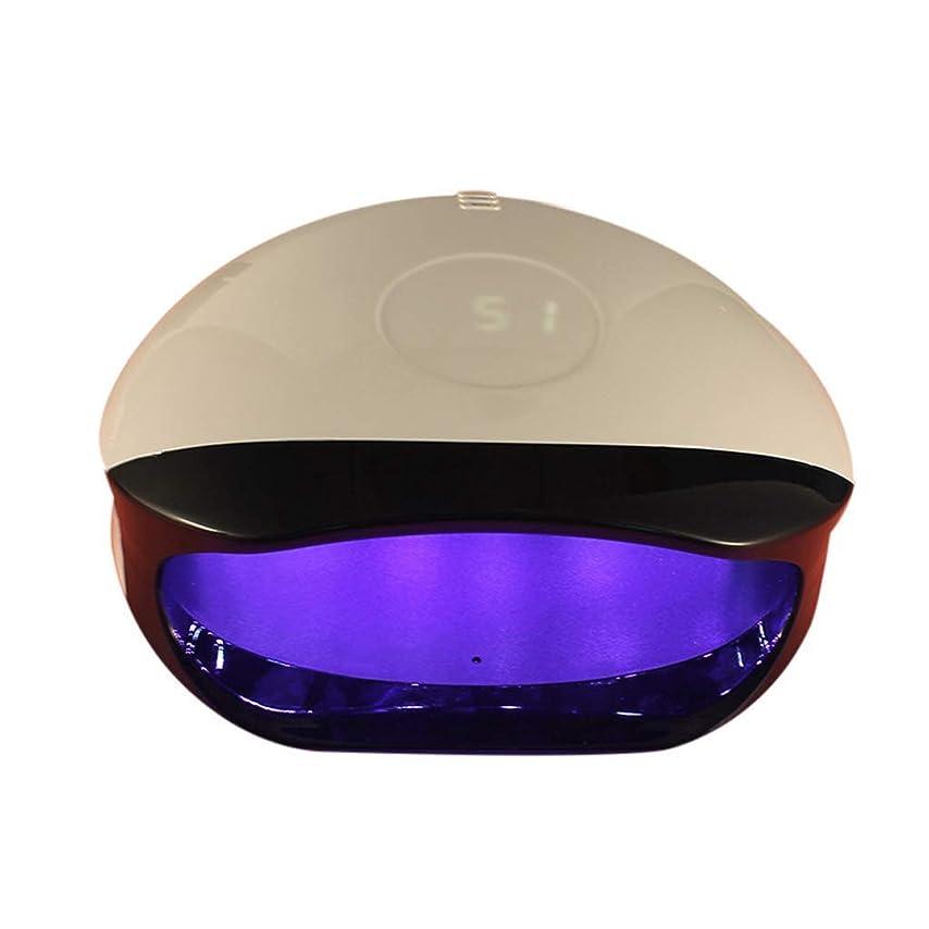 影海賊条件付きYalztc-zyq16 ゲルネイルポリッシュ、硬化ランプ用スマートセンサー付き56W UV LEDネイルランプドライヤー.