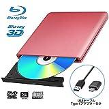 ブルーレイドライブ 外付 USB3.0 bdドライブ Blu-Ray CD/DVD読み込み CD/DVD書き込み可能 BD再生Windows/Mac OS対応 Type-Cアダプター付き 一年保証 (Blu-Ray読み込み可, レッド)