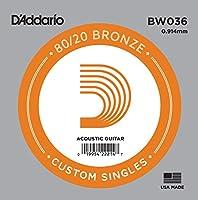 D'Addario ダダリオ アコースティックギター用バラ弦 80/20ブロンズ .036 BW036 【国内正規品】