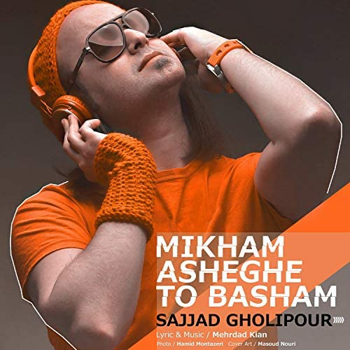 Sajjad Gholipour