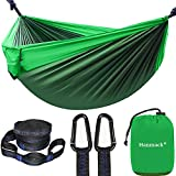 Camping Hammock, Double Hammock with 2 Tree Straps(16+2 Loops), Two Person Hammocks with 210T Parachute Nylon for Backpacking, Outdoor, Beach, Travel, Hiking, Garden, Lightweight Portable Hammock