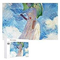 INOV パラソルクロード・モネを持つ女性 ジグソーパズル 木製パズル 1000ピース インテリア 集中力 75cm*50cm 楽しい ギフト プレゼント
