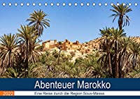 Abenteuer Marokko - eine Reise durch die Region Sous-Massa (Tischkalender 2022 DIN A5 quer): Lassen Sie sich entfuehren in die Welt von 1001 Nacht. (Monatskalender, 14 Seiten )