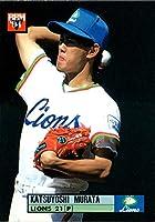 BBM1994 ベースボールカード レギュラーカード No.161 村田勝喜