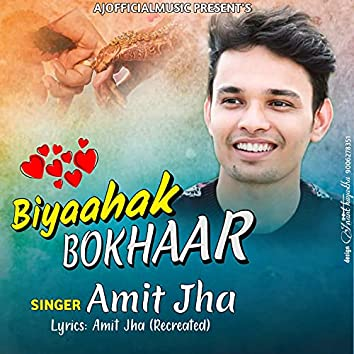 Biyaahak Bokhaar (Maithili Song)