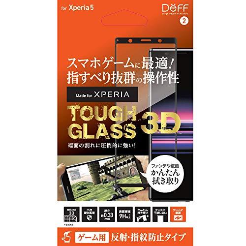 Deff(ディーフ) Xperia 5 用 ガラスフィルム TOUGH GLASS 3D for Xperia 5 / SO-01M / SOV41 (マット/ゲーム向け)