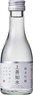 白瀧酒造 上善如水 純米吟醸 180ml