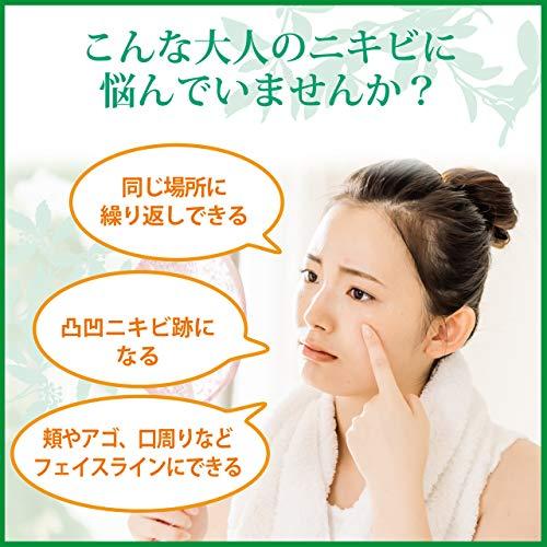 肌美精大人のニキビ対策薬用ホワイトクリア洗顔料110g(医薬部外品)